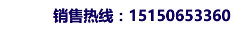 南京中联混凝土公司