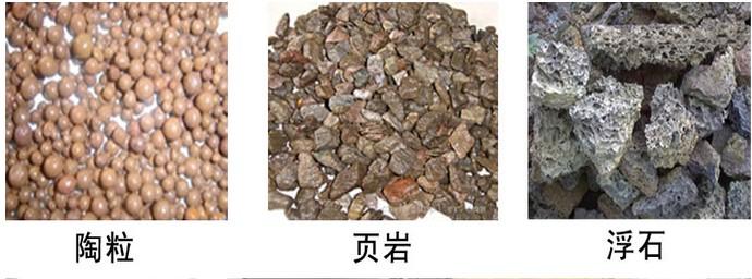 浮石轻集料混凝土